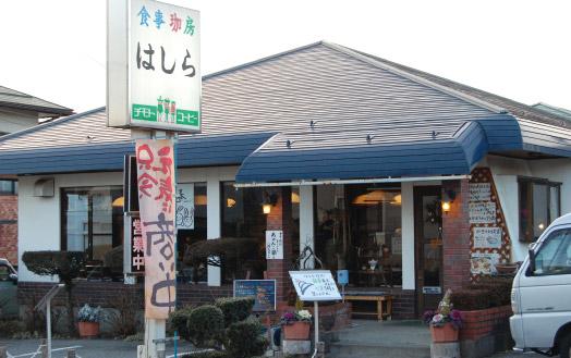 店は信州大学近くの美須々の信号から、四賀方面へ向かってすぐ