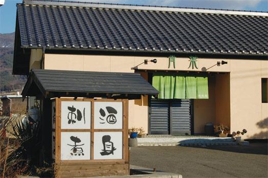 松本市寿豊丘の白川信号近くに、同店はあります