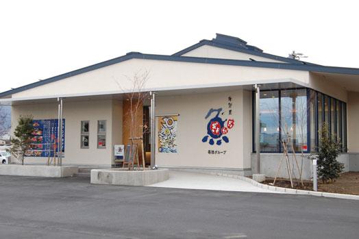 お店は、西源流通団地店の駐車場に隣接。