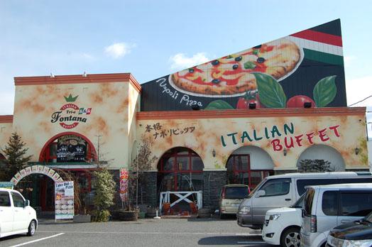 イタリアン感あふれる外観。230席の店内では歓送迎会や謝恩会、女子会なども楽しめます
