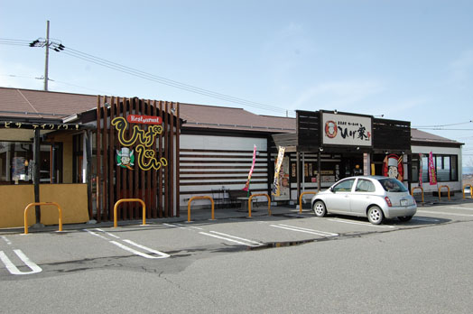 店舗は「レストランひげじい」の隣。ひげじいの洋食メニューも選べます