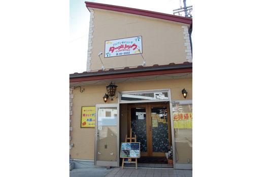 浅間温泉の温泉街から一歩入った、静かな通りに面する同店