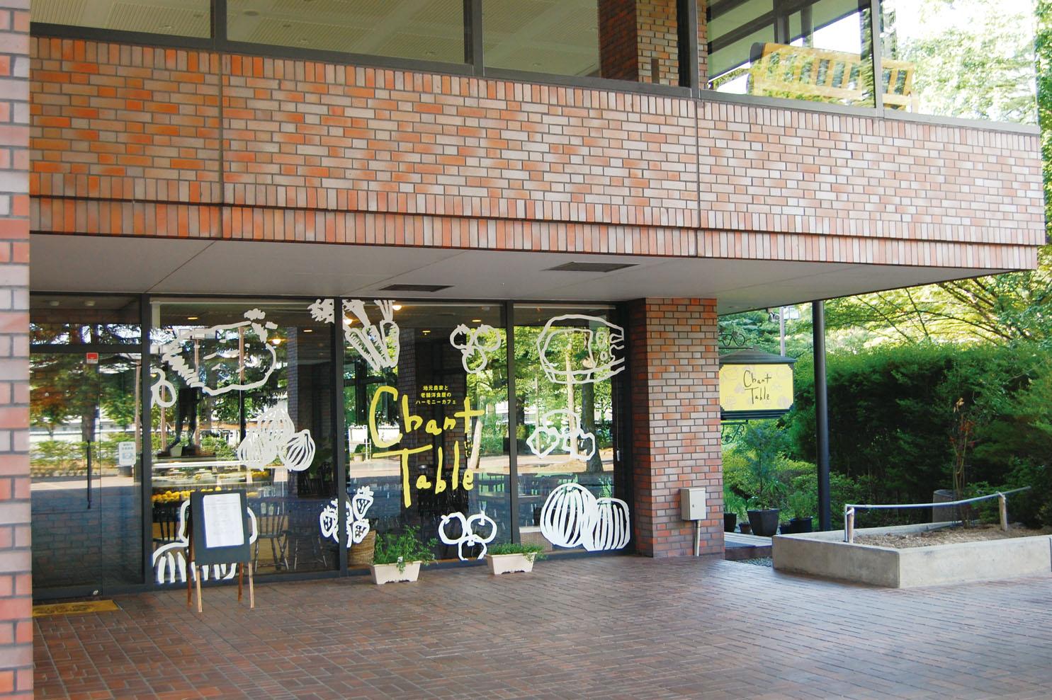 松本市音楽文化ホールのメインホール入口右手にこの4月オープンしました