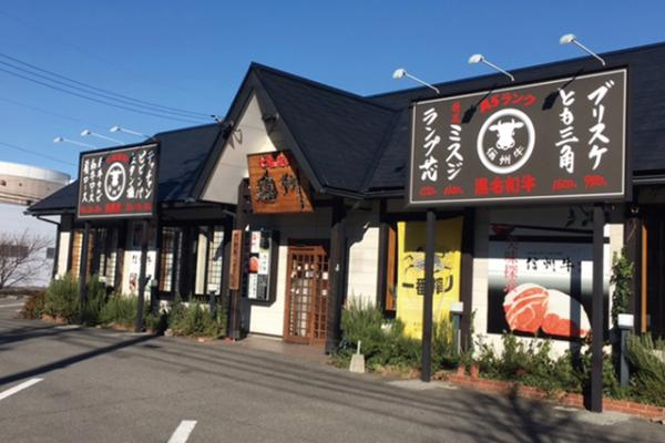 ④ 店舗は、南松本駅からまっすぐ北に向かったところにあります