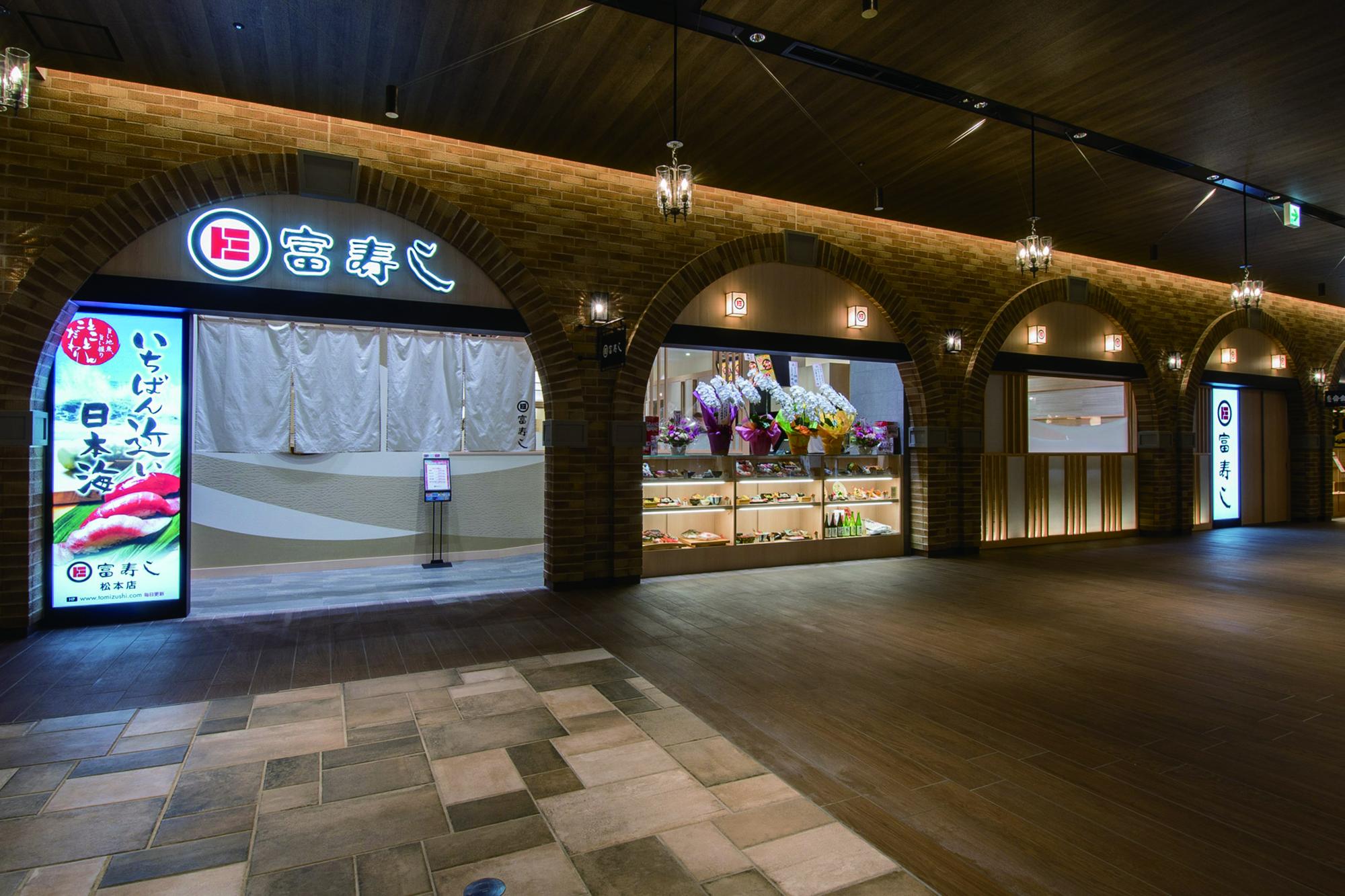お店はイオンモール松本の風庭1階にあります