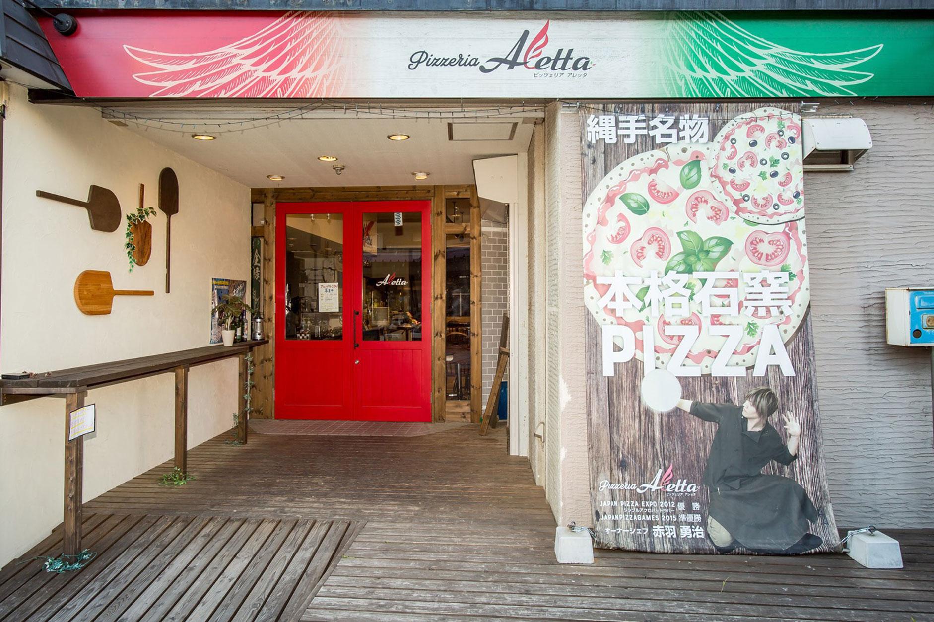 ナワテ通りに面した店舗。赤い扉が目印です