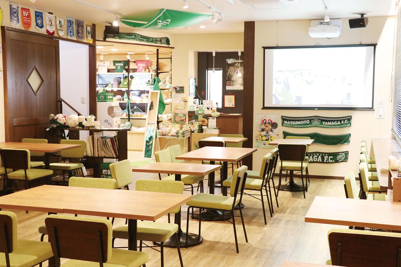 子ども用イスの用意あり。店内には松本山雅FCグッズを販売するオフィシャルショップも