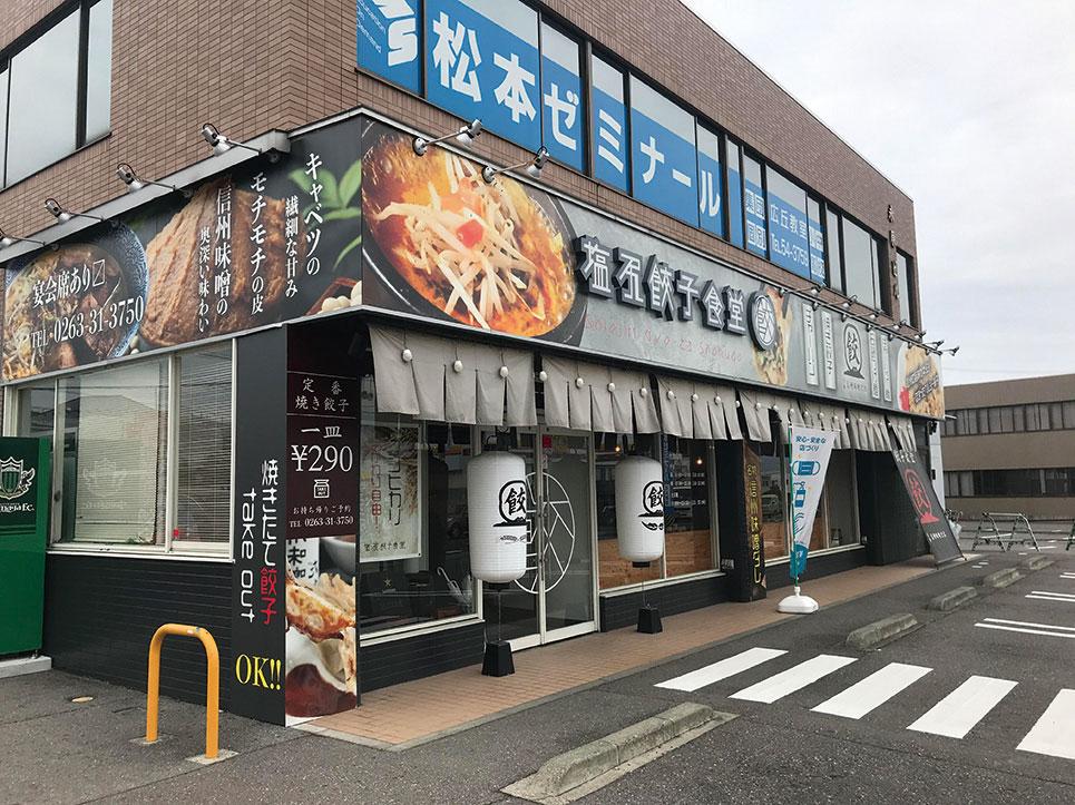 国道19号沿いに立地します。箕輪町、松本市に次いで県内3店目となる店舗です